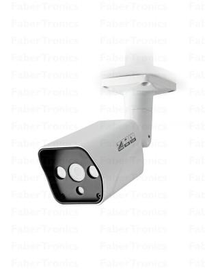 König Weerbestendige CCTV-beveiligingscamera | Bullet | HD | IR LED