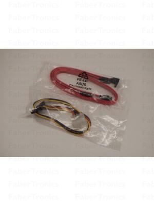 Asus 2x SATA kabel 50cm + SATA voeding