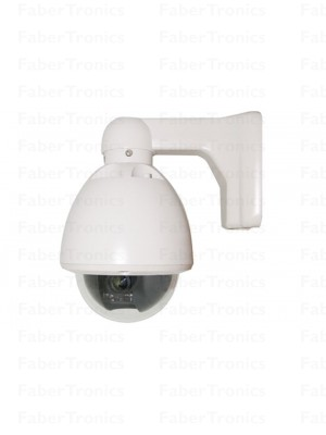 Professionele highspeed dome camera