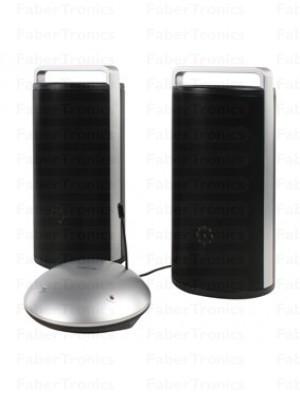 König draadloze speakers